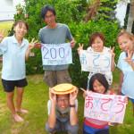 宮古島ダイビング通信:ダイバー認定&記念ダイブおめでとう