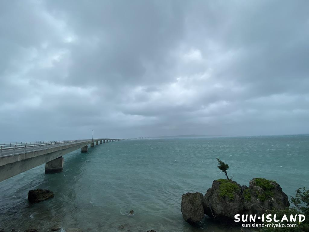 伊良部大橋の景色